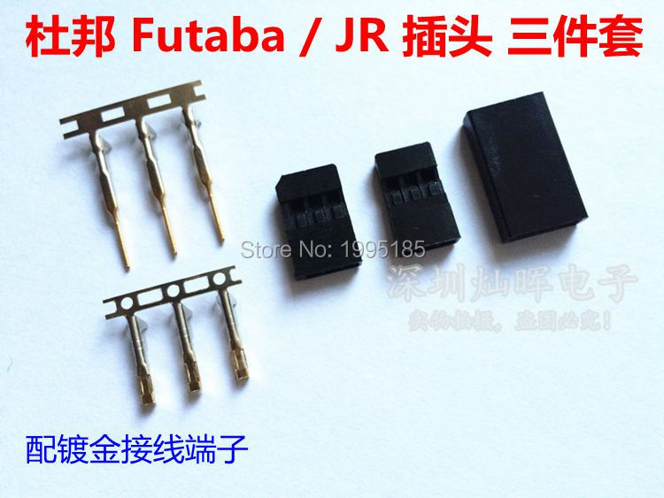 20 Set/Lot 3Pin JR/Futaba Male/ Female Connector for RC Model, Servo Connector, Model Receiver Battery ESC Connection(China (Mainland))