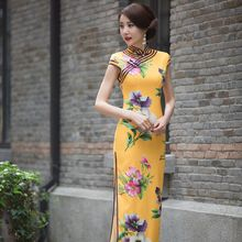 Buy Hot Sale Traditional Chinese Style Cheongsam Vestido Yellow Classic Women's Satin Long Qipao Dress Size S M L XL XXL 246039 for $53.95 in AliExpress store