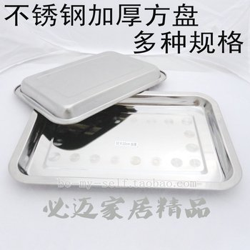 Thickening stainless steel square tray 2cm stainless steel pallet rectangular pallet stainless steel plate dish