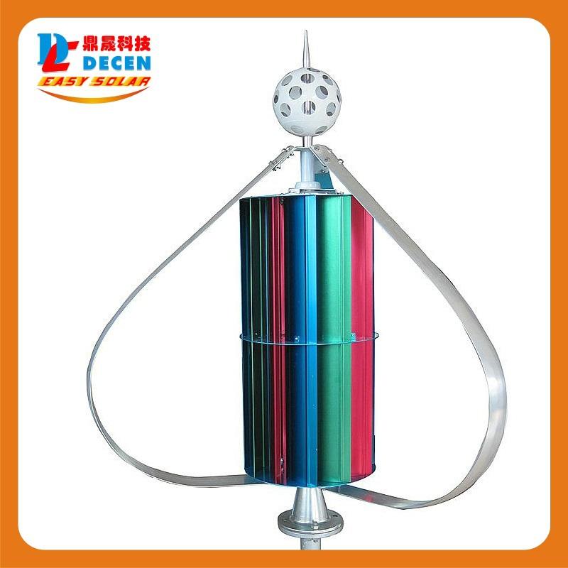 DECEN@ 12V/24V 200W High Efficiency Vertical Wind Turbine Generators Low noise Low Start Wind Speed ,Easy install Max power300W,(China (Mainland))
