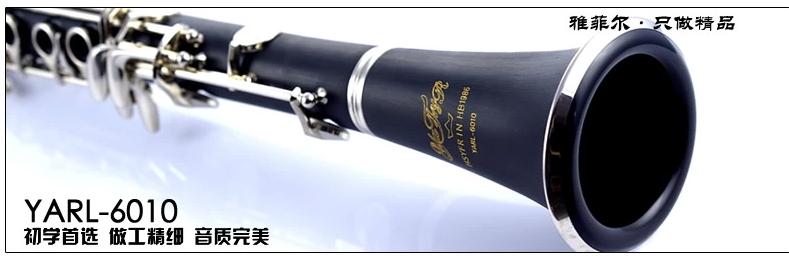 Original Genuine clarinet buffet 17 key b musical instrument clarineta double clarinete professional oboe bassoon buffet music(China (Mainland))