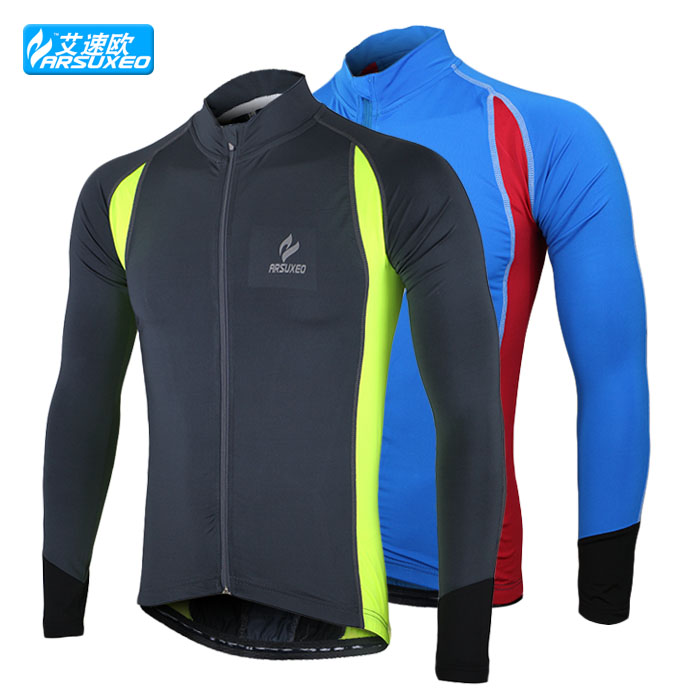 2015 ARSUXEO men sports running cycling bike bicycle fitness compression jerseys.shirts.jersey.wear.clothes long sleeves.60026