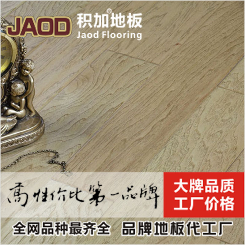 Jagger hickory hardwood flooring 15MM high quality home health and environmental protection factory outlets JJ(China (Mainland))