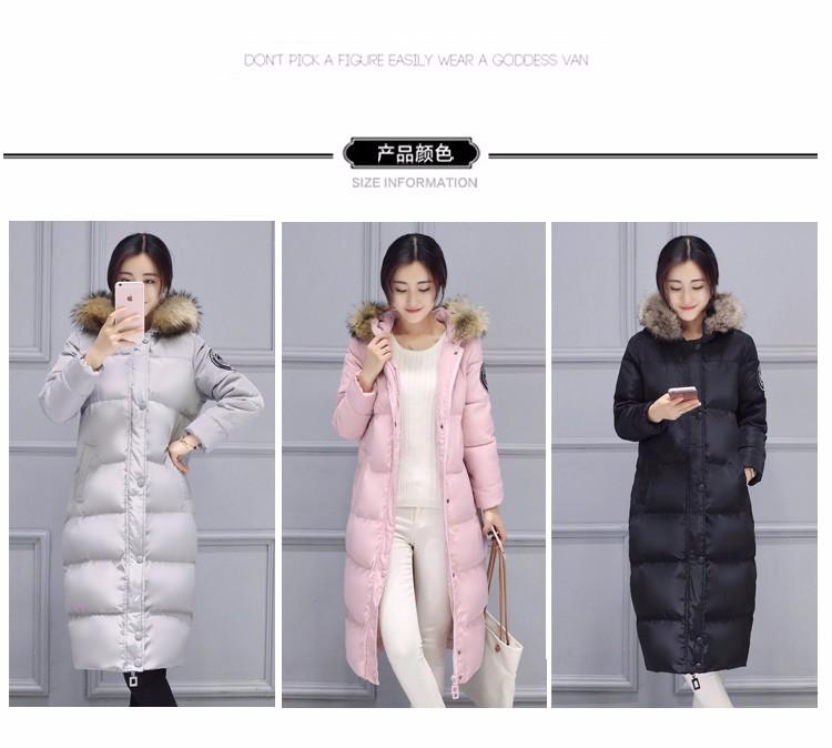 Скидки на Женская зимняя куртка, новый 2016 тяжелые волосы воротник капюшоном с длинным Синтепон хлопка-ватник женщин пальто