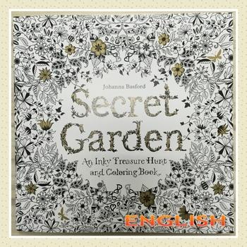 25 см x 25 см 96 страниц секретный сад полимерным покрытием окраска граффити книга libro граффити взрослых снять стресс английская версия