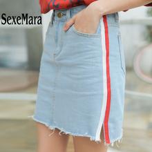 Buy denim skirt women high waist fashion Mini Skirts blue a-line summer jeans skirt Sweet Style Slim korean pencil skirt sexy lady for $23.17 in AliExpress store