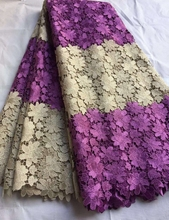 Purple Hot 2016 Women Embroidery African Cord Red Swiss Voile Switzerland French Nigerian Lace Fabrics High Quality(China (Mainland))