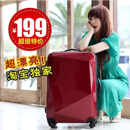 """20"""" inch Diamond Design trolley suitcase luggage traveller case ABS PC Pull Rod trunk rolling spinner wheels boarding bag(China (Mainland))"""
