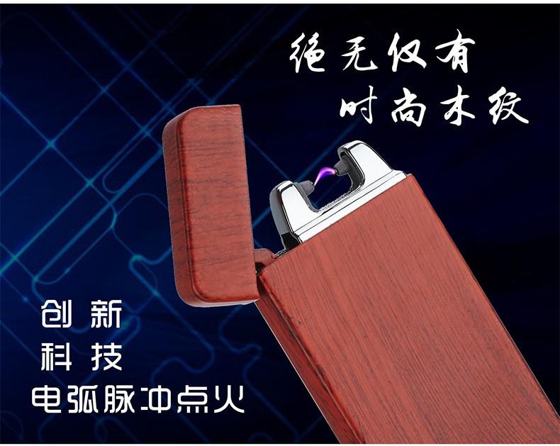ถูก 2016ใหม่บุหรี่อิเล็กทรอนิกส์เบาไฟฟ้าarcทองที่มีสีสันชาร์จusbไฟแช็สูบบุหรี่เซ็กซี่w indproofผู้ชายจัดส่งฟรี