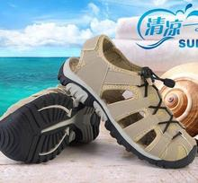 2016 New Male Summer Sandals Breathable Comfortable Outdoor Beach Sandals Hollow Flat Slippers SIZE 39-44 Free Shiping