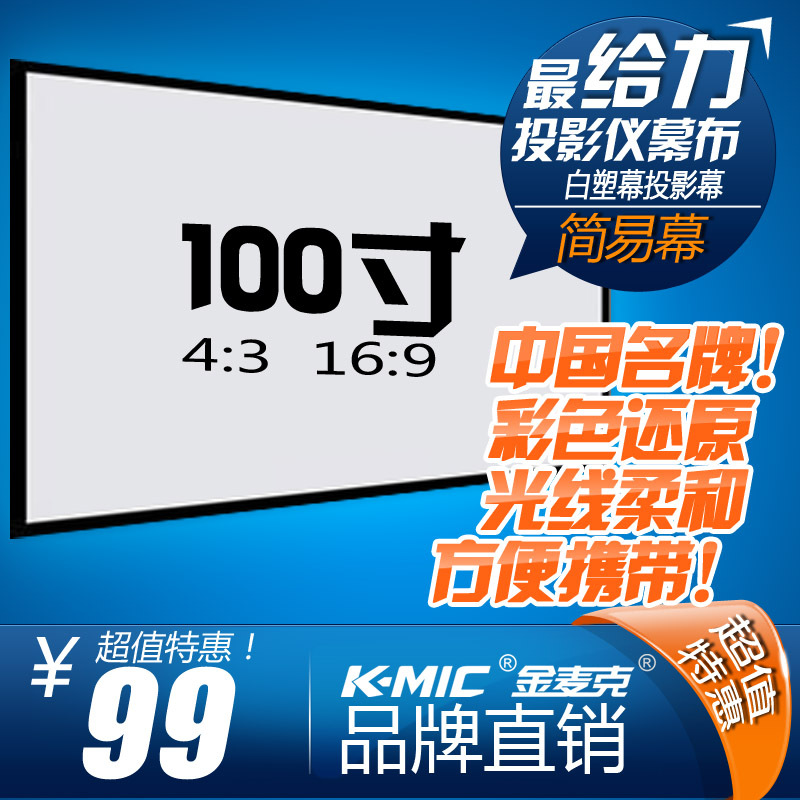 wholesale 100 white projection screen projector screen household high-definition screen<br><br>Aliexpress