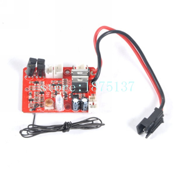 Free shipping Syma S033 parts Transmitter / Receiver Syma S033 RC Helicopter spare parts Remote controller /PCB board(China (Mainland))