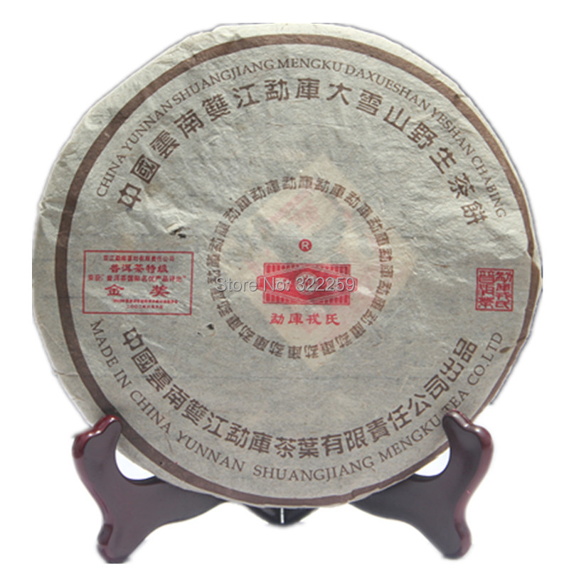 [DIDA TEA] 2002 yr, 400g cake old Aged Puer Tea Yunnan Mengku Gold Award BIG SNOW MOUNTAIN NATURAL PU ERH TEA RAW SHENG<br><br>Aliexpress