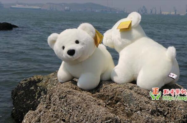 large toy about 37cm white polar bear plush toy soft pillow ,Valentine's Day gift b4812(China (Mainland))