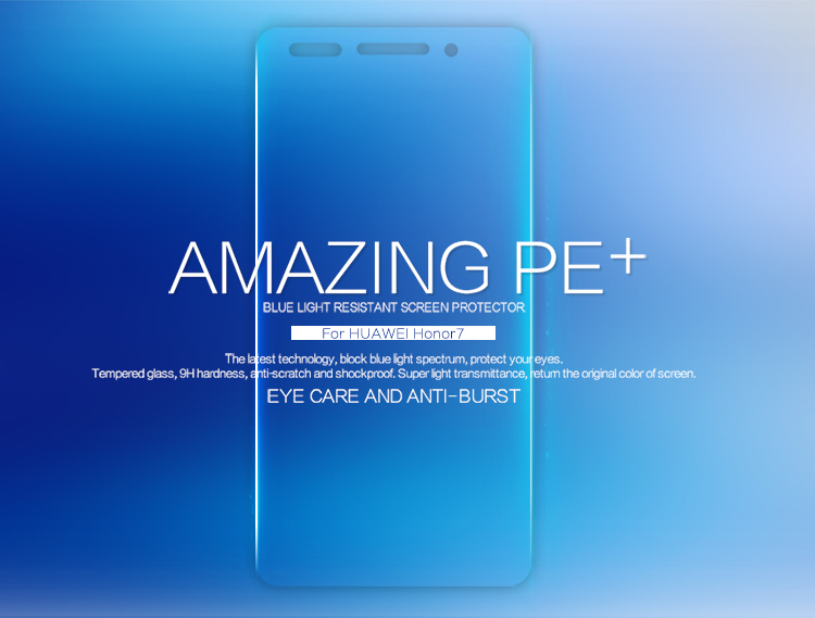 for Huawei Honor 7 Nillkin Amazing PE+ Real Tempered Glass Screen Protector Anti-explosion Blue Light Resistant Glass Guard Film(China (Mainland))