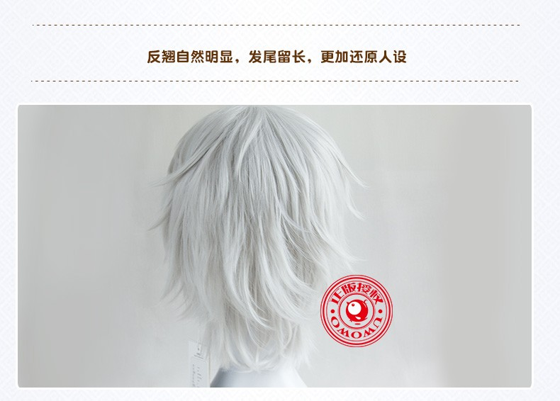 Sakata Gintoki Cosplay Wig GINTAMA For Men Heat Resistant Synthetic Straight Hair
