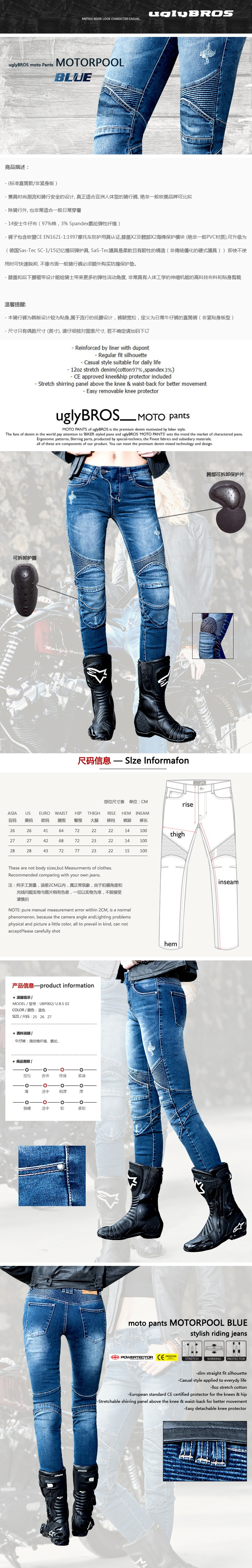 Hot sales 2015 New uglyBROS Featherbed women jeans Riding a motorcycle jeans trousers women pants motor pants protection pants