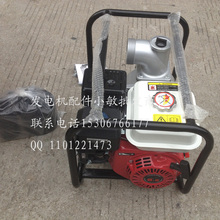 3 inch Gasoline Water Pump WP30 landscaped garden section 168F GX160 agricultural pumps(China (Mainland))