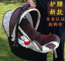 Basket and Convenient Rear Facing Baby Car Seats for Baby from 0 to 15 Months(China (Mainland))