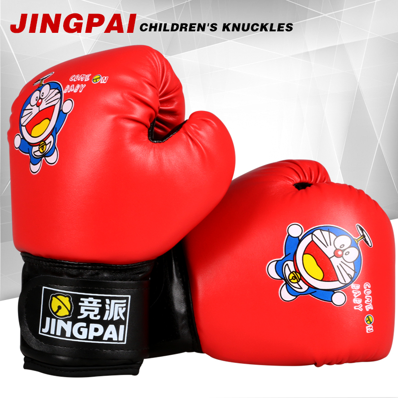 Cheap Fitness Gloves: Popular Kids Punching Bags-Buy Cheap Kids Punching Bags