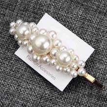 Любовь, сердце, корона, Шпилька для подружки, подарки, Минималистичная Свадебная заколка для волос, заколка для волос, стильный головной убо...(China)