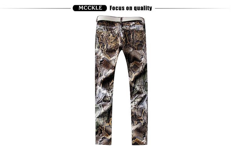 2016 Fashion Spring Winter Mens Jeans Pants Skinny Denim Joggers Male Slim fit Painted Snakeskin Print 3D Jean Trousers Q2544/