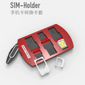 lalan High Quality 7 in 1 Sim Card Adapters Micro Sim Stander Sim Card SIM Card