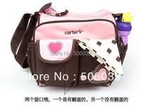 wholse 2014  Mother diaper bag  baby handbag /diaper bag nappy changing bolsa maternidade carrinho de bebe messenger bags