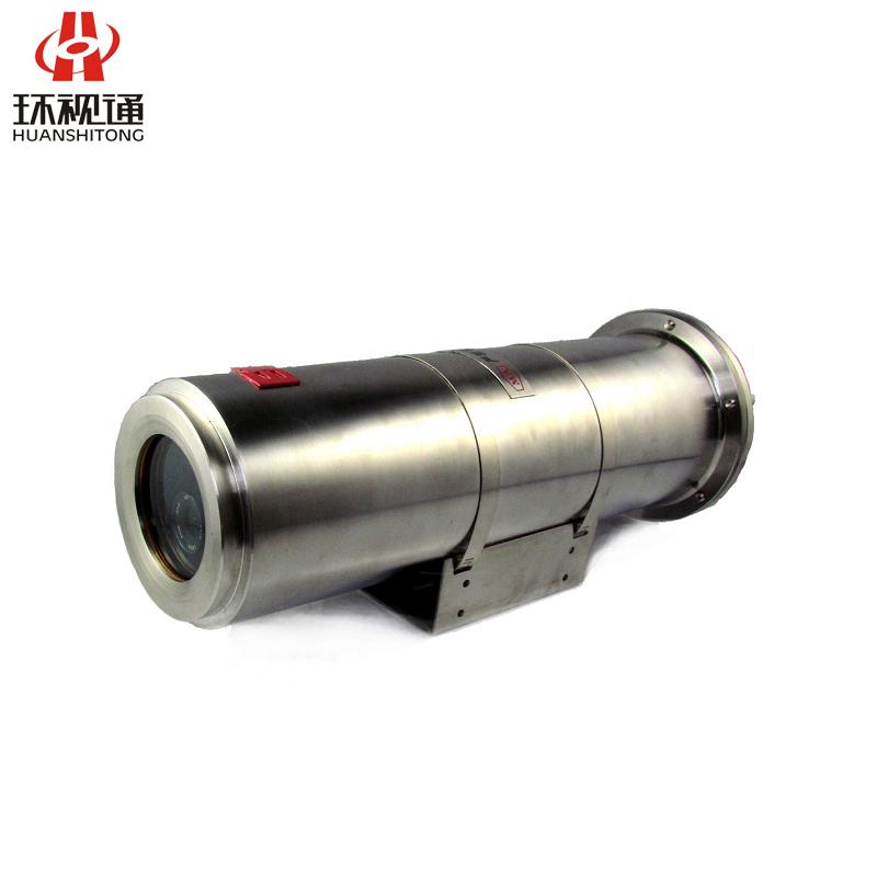 960P Mine optical explosion proof IP camera (1080P/3MP optional) Laser light (optional)(China (Mainland))