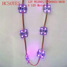 20Pcs Metal 4 LEDs 5050 RGB SMD WS2801 LED Pixel Module Light Waterproof DC12V Individually addressable led waterproof IP68(China (Mainland))
