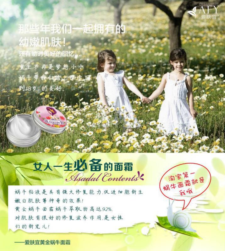 10_woniumianshuang-01