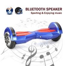 8 »Bluetooth Hoverboard с Приложения 2 Два Колеса самостоятельная Баланс электрические Скутеры Hover Доски Умный баланс Колеса СВЕТОДИОДНЫЕ свет