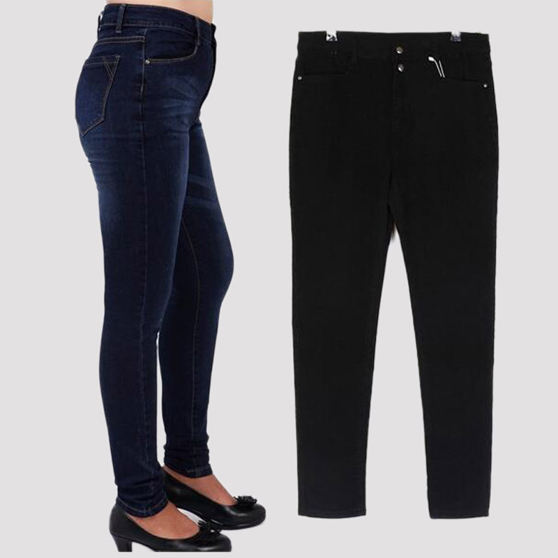 Graisse en jeans skinny
