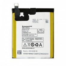 100% New BL220 Replacement Battery for Lenovo S850 S850T