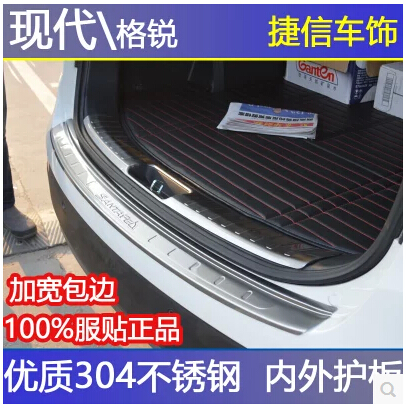 Hyundai Grand SantaFe rearguards trunk trim tail box Pedal plate after the bar pedal stainless steel rearguards trunk<br><br>Aliexpress