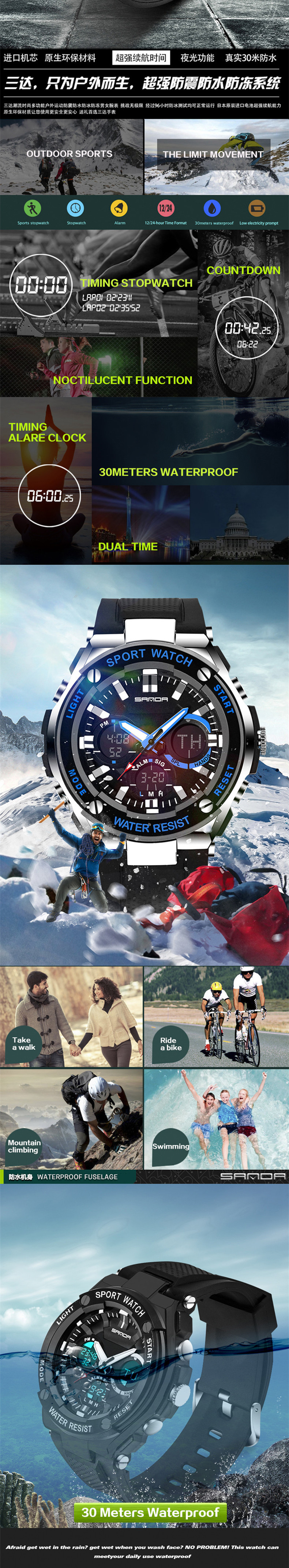 2016 New SANDA Luxury Brand Men Military Sports Watches Waterproof LED Date Silicone Digital Watch For Men G style digital-watch