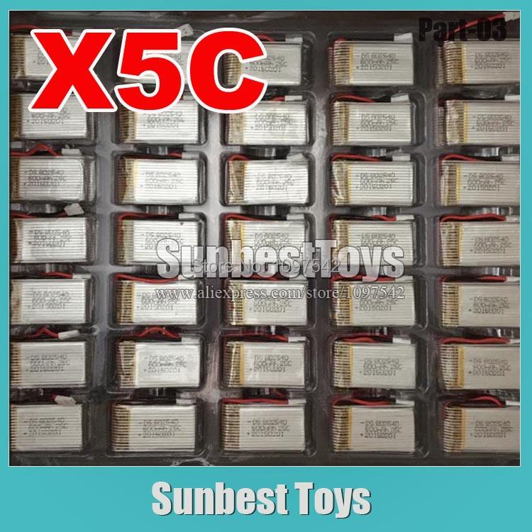 4PCS/lot Upgrade 3.7V 600mAh 25C Lipo battery X5 Battery X5C Battery<br><br>Aliexpress