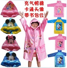 cam newton auburn jersey Michey raincoat Kitty Rainwear Elsa Anna Thomas rainsuit Original Mickey rainboots free shipping(China (Mainland))