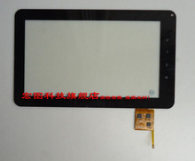 10.1 inches VOYO Q101 generation to a generation of multi-touch screen TOPSUN-1003A-A external screen