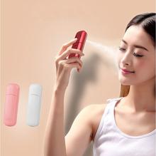 Women Beauty Nano Moisturizing Spray Instrument Portable Handy Mist Hydrating Water Sprayer Device For Face Skin Care