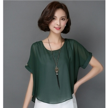 Film] han edition pure color summer wear loose big yards summer short-sleeved chiffon unlined upper garment round collar off two(China (Mainland))