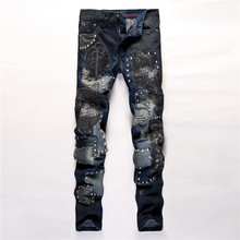 Brand New Design Mens Fashion Owl embroidery Patch Jeans Stylish Slim Straight Star Rivets Club Night Jeans trousers#LS809