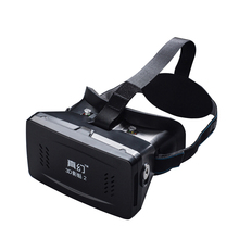 RITECH II Head Mount Plastic VR Virtual Reality Glasses With magnet Control Google Cardboard for 3D Movies Games 3.5-6 phone