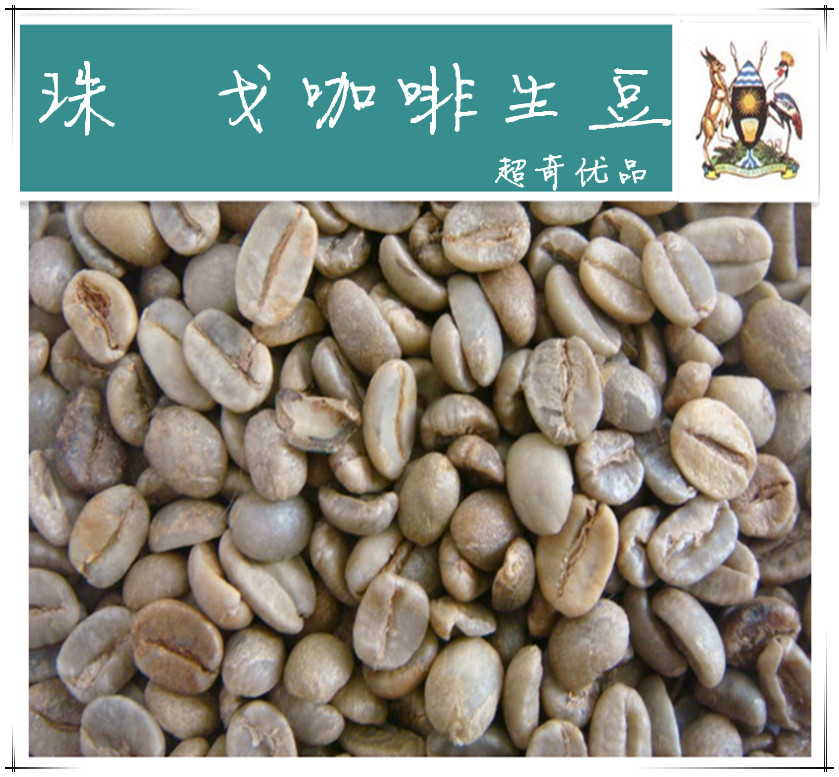 Free shipping 1kg High quality product coffee beads coffee beans coffee beans green slimming coffee bean