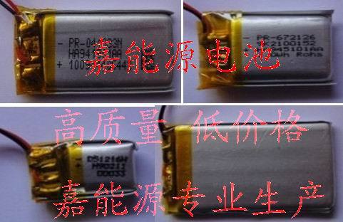 3.7v lithium polymer battery 064261 1800MAH MP3 GPS handheld mobile power CL(China (Mainland))
