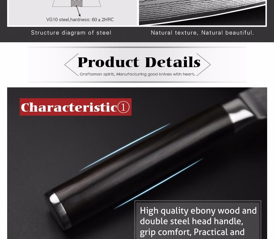 "Buy XINZUO 67 layers 5"" Japanese VG10 Damascus stainless steel kitchen knife Utility/Universal knife ebony wood handle free shipping cheap"