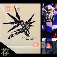 Japanese Cartoon Fans SEED STRIKE FREEDOM ZGFM-X20A GUNDAM Vinyl Wall Stickers Decal Decor Home Decorative Decoration