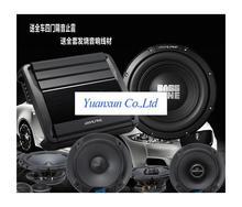 Car stereo car speaker kit package audio speakers 6.5 inch