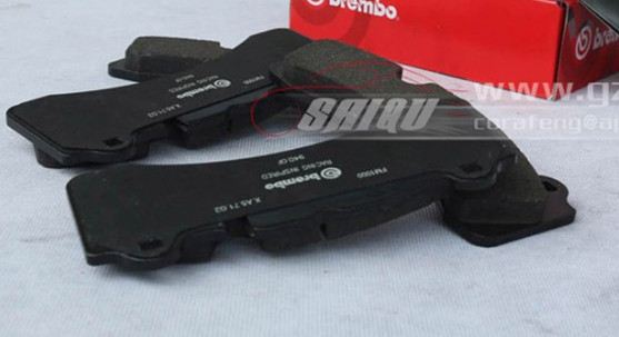 Car Brembo Brake Pads for GT 6 Pot Brake Caliper X6 SRX Subaru Lexus Brake Parts(China (Mainland))