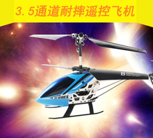 Free Shipping RC Helicopter Infrared ray 2.4GHz 3.5CH SJ250 Remote Control Aircraft Quadcopter 6-axis Gyro Shatter Resistant toy